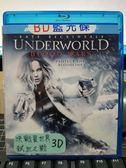 挖寶二手片-Q00-354-正版BD【決戰異世界 弒血之戰 3D單碟】-藍光電影