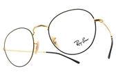 RayBan 光學眼鏡 RB3582V 2946 (黑-金) 復古休閒款 # 金橘眼鏡