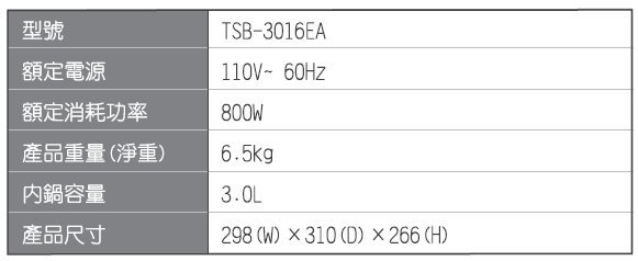 宗霖~大同 3L微電腦電火鍋/複合料理無水鍋 【TSB-3016EA】~