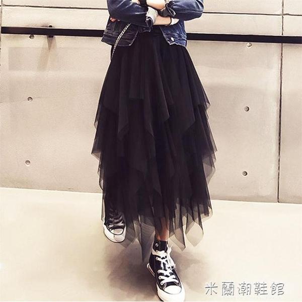 蕾絲半身裙 香港風網紗半身裙女不規則黑色高腰修身顯瘦百搭中長款蓬蓬A字裙 快速出貨