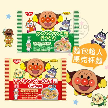 日本 Nissin日清 麵包超人馬克杯麵 88g 麵包超人 魚板泡麵 杯麵 泡麵 消夜
