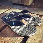 雙12購物節全店85折-人字拖男夏季防滑沙灘鞋潮男個性涼拖鞋拖鞋正韓簡約學生