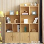 兒童書架學生書櫃組合簡易書架落地置物架書櫥現代收納儲物櫃帶門igo『櫻花小屋』