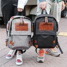 簡約雙肩包男女韓版中學生書包大容量旅行背...