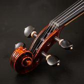 工藝小提琴專業級考級手工實木成人練習初學者提琴 星辰小鋪