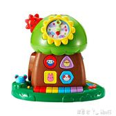 趣味小樹早教益智周歲玩具1歲玩具珠算積木音樂形狀配對玩具 潔思米