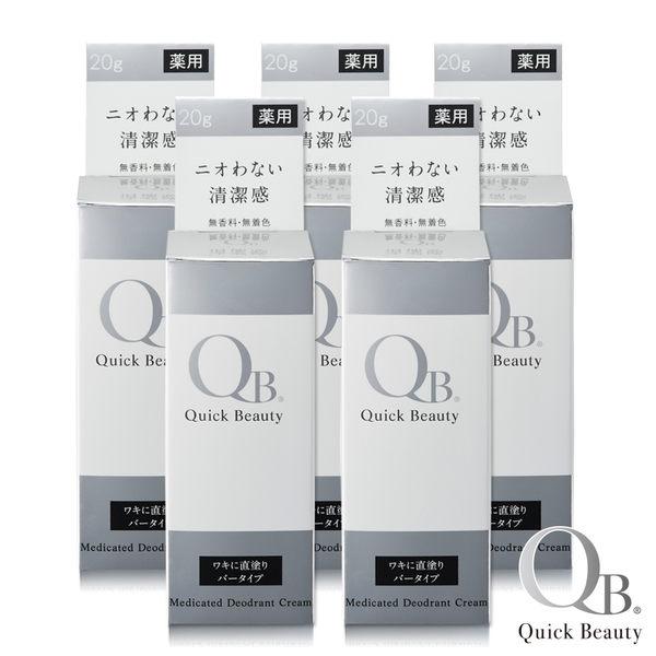 白金級QB零體味24小時持久體香棒20gX5入