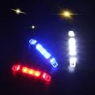 警示燈 腳踏車燈 自行車燈 頭燈 充電式 安全燈 緊急照明 USB充電 單車警示燈【Q313】生活家精品