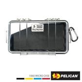 美國 PELICAN 派力肯 塘鵝 1060 Micro Case 微型防水氣密箱 透明 黑色 公司貨