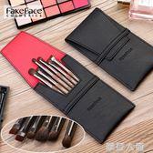 FakeFace/菲可菲絲6支馬毛眼影化妝刷套裝眉粉刷暈染套刷配便攜包『摩登大道』