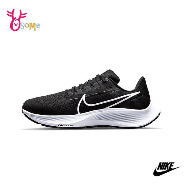 NIKE運動鞋 女鞋 ZOOM PEGASUS 38 氣墊 加寬鞋頭 跑步鞋 慢跑鞋 透氣網布 Q7164#黑色◆奧森