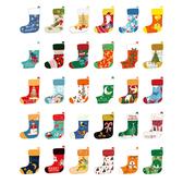 【BlueCat 】Don t froget 聖誕繽紛襪子盒裝明信片卡片30 枚入