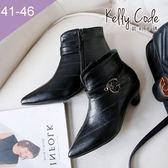大尺碼女鞋-凱莉密碼-韓版人氣牛紋壓線金屬扣尖頭低跟踝靴4.5cm(41-46)【BB28-84】黑色