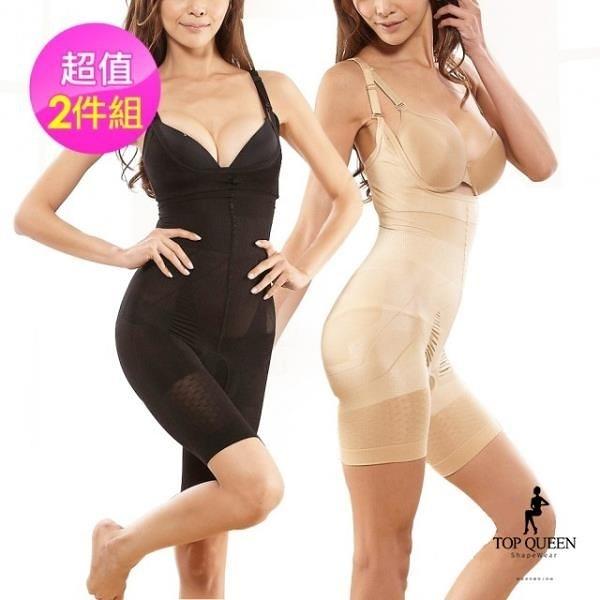 【南紡購物中心】【Top queen】超薄美胸機能型連身雕塑衣 (超值兩件組)