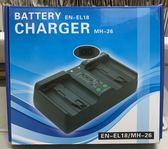 EN-EL18A / EL18B充電器 雙充 電池充電器  For Nikon EN-EL18A / EL18B