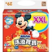 滿意寶寶活潑寶寶紙尿褲(XXL)29片【愛買】