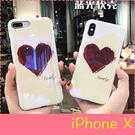 【萌萌噠】iPhoneX (5.8吋) ...