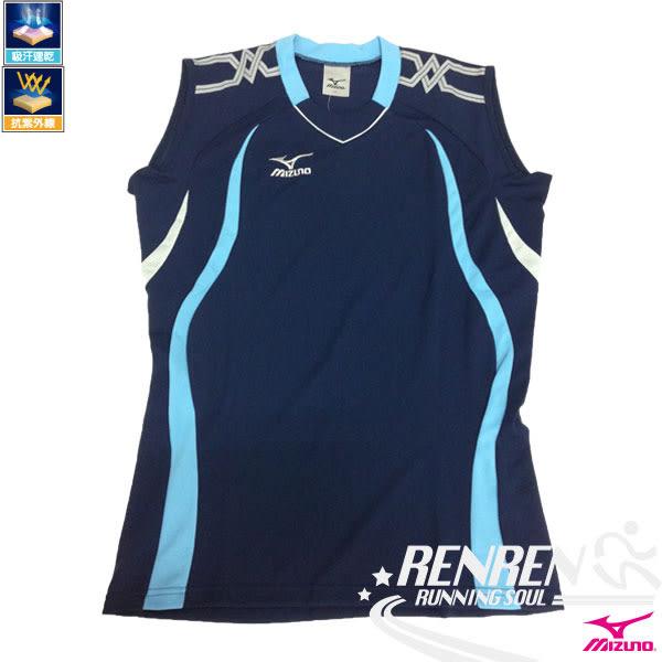 MIZUNO 美津濃 女排球衣 (深藍) 排汗、抗UV排球服 亦可做為運動用排汗衣
