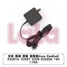 全新 華碩 變壓器Asus EeeBooK X205TA X205T X205 E202SA 19V 1.75A