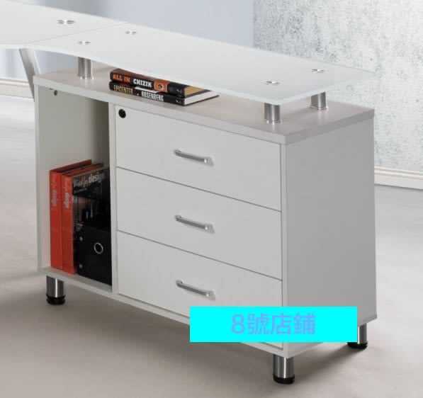 8號店鋪 森寶藝品傢俱 c-22 品味生活 書桌系列 266-6 烤漆白色側邊櫃