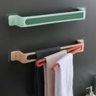 [拉拉百貨]毛巾架免打孔 浴室毛巾杆 掛架 毛巾置物架 壁掛架 廚房抹布架
