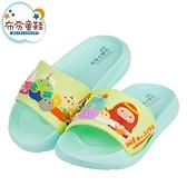 《布布童鞋》角落生物角落小夥伴綠色兒童輕量拖鞋(15~20公分) [ B0U005C ]