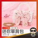 現貨 小香風珍珠迷你單肩包 小提包 側背包 小包包 錢包 手機包 歐文購物