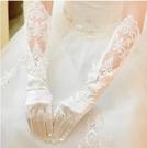 秋冬季婚紗手套蕾絲長款新娘手套