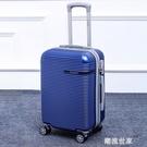 密碼箱行李箱女拉桿箱萬向輪小清新韓版28寸大容量旅行箱男20皮箱MBS『潮流世家』