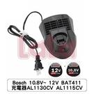 Bosch 10.8V~ 12V BAT411 充電器AL1130CV AL1115CV