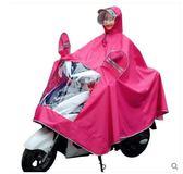 雨衣電瓶動自行車摩托車戶外騎行徒步成人男女士加大加厚雨披單人 全館免運