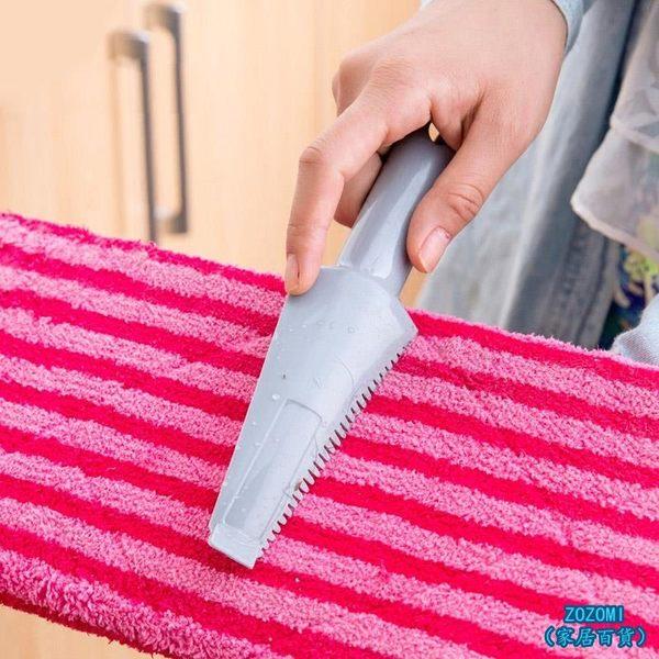 家居百貨 多功能平板拖把配件刮刀刮板拖把頭清潔工具拖布專用刷子【ZOZOMI】