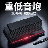 智慧音箱 簡約 A12家用藍芽音箱重低音炮無線迷你小型音響小鋼炮智慧手機電腦 【米家科技】