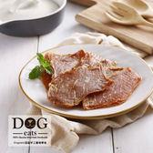 Dogeats - 100%純肉零食 - 健康雞胸肉 70g