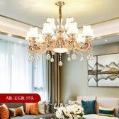 歐式客廳吊燈簡約現代全屋燈具套餐家用大氣餐廳臥室鋅合金水晶燈 220vigo街頭潮人
