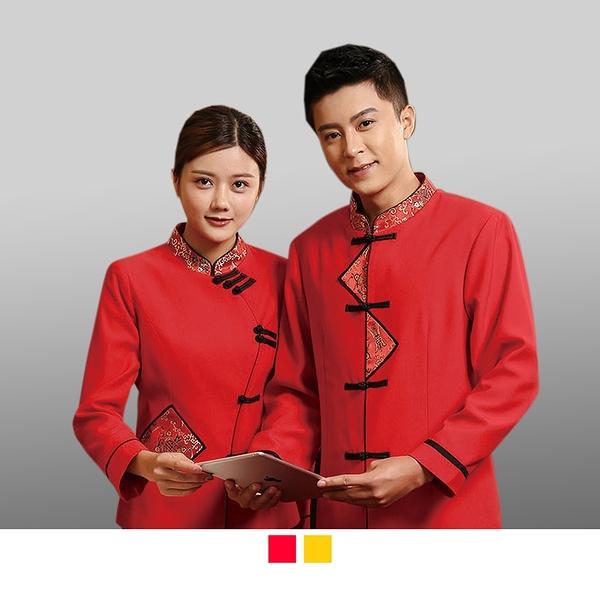【晶輝團體制服】CH229*茶道館,中醫保健,中式餐廳特色餐廳中國風工作上衣