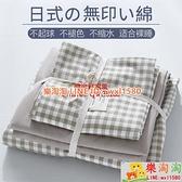 床上用品夏季四件套純棉全棉床單被套學生宿舍【樂淘淘】
