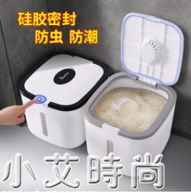 裝米桶防蟲防潮密封加厚米缸盒面桶大米面粉儲存罐家用收納儲米箱 NMS小艾新品
