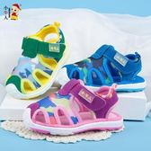 小牛人童鞋1-3歲寶寶包頭涼鞋迷彩網面機能鞋涼鞋男女童學步涼鞋【寶貝開學季】