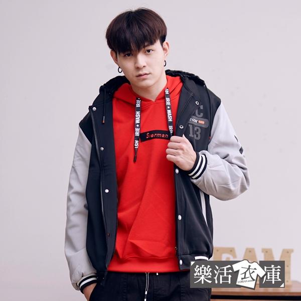 帥氣PC13保暖厚刷毛連帽棒球外套(共二色)● 樂活衣庫【018-8720】