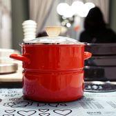 20cm 4L 加厚琺瑯搪瓷加高湯鍋 蒸鍋 燃氣電磁爐通用 小確幸生活館