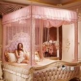 蚊帳睡簾蚊帳三開門拉鍊坐床式1.8m床蒙古包方頂雙人1.5m家用1.2米床蚊帳XW 快速出貨