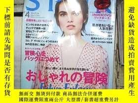 二手書博民逛書店SPUR罕見2018 4 日文雜誌Y180897