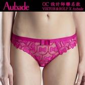 Aubade設計師聯名款M-L蝴蝶結三角褲(桃粉)OC