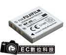 【EC數位】 Samsung Digimax #5 I50 I5 L50專用 SLB-0737 SLB0737 高容量防爆 電池