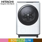 【南紡購物中心】HITACHI 日立 12.5公斤日本原裝尼加拉飛瀑滾筒式洗脫烘BDNX125BJ 星燦白(W)