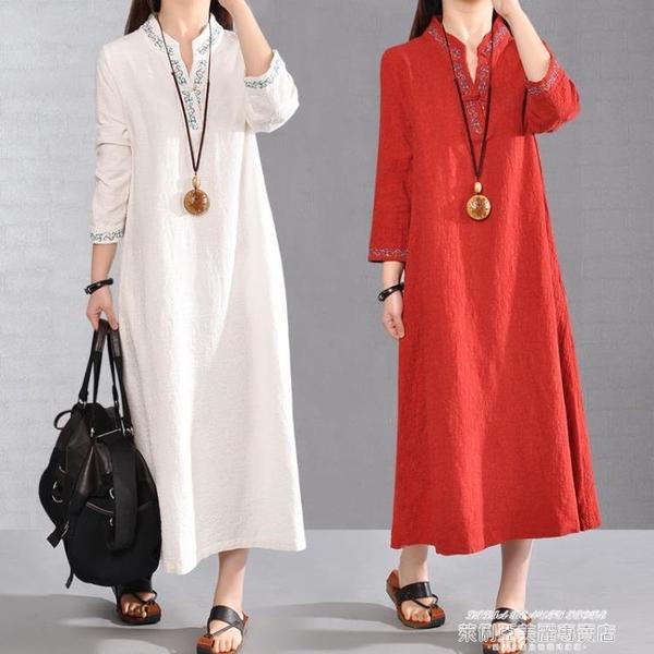 棉麻洋裝 棉麻連身裙女春秋新款寬鬆大碼刺繡森系復古民族風長袖亞麻中長裙 萊俐亞