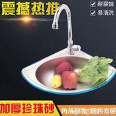 不銹鋼三角盆 加厚小水槽 超小角單槽水盆洗菜盆洗手盆洗碗池qm    橙子精品