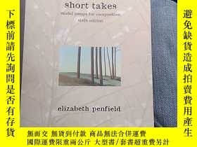 二手書博民逛書店Short罕見Takes: Model Essays For Composition 外文原版Y14465