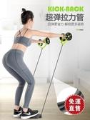 仰臥起坐輔助健身器材家用腹部捲腹運動神器女拉力繩彈力繩拉力器   【雙十二免運】